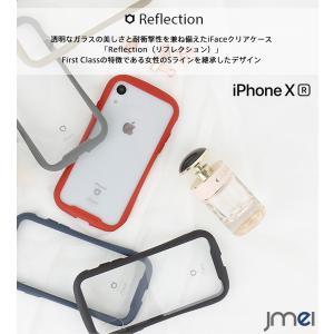 iPhone XR ケース 背面ガラス TPUバンパー iFace 新型 MIL-STD-810 米...
