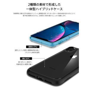 iPhone XR ケース 背面クリア シュピゲン ウルトラハイブリッド 耐衝撃 Spigen 米軍MIL規格取得 シンプル ガラスフィルム 360°保護 Ultra Hybrid tpu 衝撃吸収 jmei 07