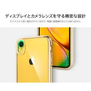 iPhone XR ケース 背面クリア シュピゲン ウルトラハイブリッド 耐衝撃 Spigen 米軍MIL規格取得 シンプル ガラスフィルム 360°保護 Ultra Hybrid tpu 衝撃吸収 jmei 10