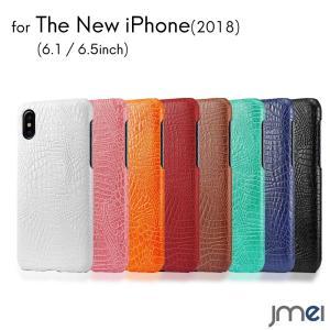 iPhone XR ケース iPhone XS Max おしゃれ iPhone XS ケース PUレザー アイフォンxr ワニ革調 iphoneケース 落下防止 スマホケース iphonexs カバー かわいい|jmei