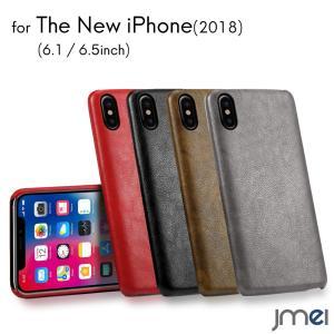 iPhone XS iPhone XS Max iPhone XR ケース おしゃれ PUレザー シンプル 6.1 レザー 衝撃吸収 iphoneケース 落下防止|jmei