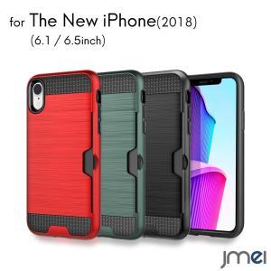 iPhone XS iPhone XR ケース 耐衝撃 二重構造 シンプル iPhone XS Max カード収納 ポリカーボネイト tpu 衝撃吸収 落下防止 スマホケース iphonexs カバー|jmei