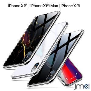 iPhone XS ケース 背面ガラス おしゃれ TPU iPhone XR 指紋防止 シンプル iPhone XS Max 着脱簡単 衝撃吸収 スマホケース iphonexs カバー スマートフォン jmei