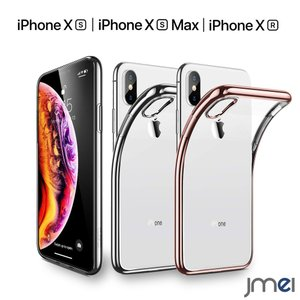 iPhone XS ケース おしゃれ TPU iPhone XR シンプル iPhone XS Max 薄型 衝撃吸収 落下防止 スマホケース iphonexs カバー|jmei