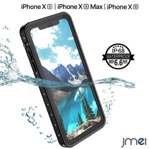 iPhone XS iPhone XR シンプル iPhone XS Max ケース 完全防水 頑丈...