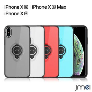 iPhone XS Max ケース リング 耐衝撃 二重構造 iPhone XR iPhone XS シンプル スタンド機能 ポリカーボネイト tpu 落下防止 スマホケース iphonexs カバー|jmei
