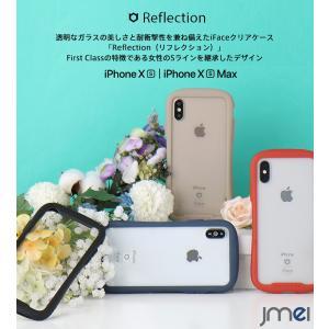 iPhone XS ケース 背面ガラス TPUバンパー iPhone XS Max iFace 新型 MIL 米軍用規格準拠 iPhone X カバー 360°保護 Reflection 耐衝撃 ストラップホールあり|jmei