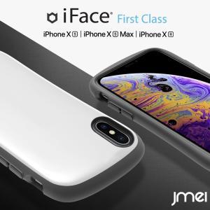 iFace iPhone XS Max ケース ガラスフィルム セット First Class iphonexs マックス スマホケース 耐衝撃 アイフォン カバー アイフェイス おしゃれ メンズ|jmei