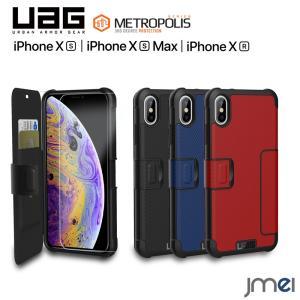 ガラスフィルムセット iPhone XS Max ケース URBAN ARMOR GEAR Metropolis Qi充電 スマホケース iphonexs マックス カバー フルカバープロテクション|jmei