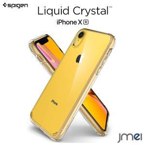 iPhone XR ケース 耐衝撃 クリア iPhone XS Max ケース 360°保護 iPh...
