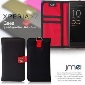 XPERIA XZs SO-03J SOV35/XZ SO-01J/SOV34 ケース MA-1手帳ケース 手帳型 スマホケース 全機種対応 エクスペリア xz カバー|jmei