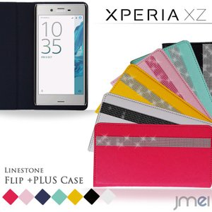 XPERIA XZs SO-03J SOV35/ SO-01J/SOV34ケース ラインストーン 手帳型ケース 手帳 スマホケース 全機種対応 エクスペリア xz カバー|jmei