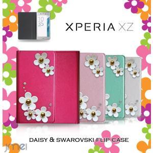 XPERIA XZs SO-03J SOV35/XZ SO-01J/SOV34ケース デイジー 手帳型ケース 手帳 スマホケース 全機種対応 エクスペリア xz カバー|jmei