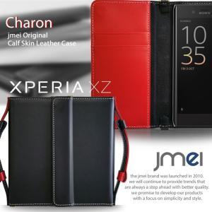XPERIA XZs SO-03J SOV35/XZ SO-01J/SOV34 ケース 本革 レザー手帳型ケース CHARON 手帳 スマホカバー スマホケース 全機種対応 エクスペリア xz カバー|jmei