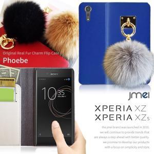 XPERIA XZs ケース SO-03J SOV35 Xperia XZ SO-01J SOV34 ケース 本革 ファー 手帳型ケース 手帳 スマホケース 全機種対応 エクスペリア xz カバー|jmei