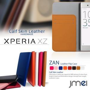 Xperia xzs カバー xz カバー sony Xperia XZ Premium ケース おしゃれ Xperia z5 ケース Z3 エクスペリア xz カバー 耐衝撃 エクスペリア z5 スマホケース|jmei
