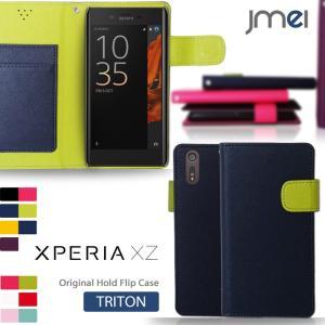 Xperia XZ Premium ケース XPERIA XZs カバー xperiaxz カバー 耐衝撃 エクスペリア xz プレミアム so04j 携帯ケース スマホケース|jmei