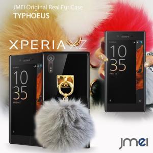 XPERIA XZs SO-03J SOV35/XZ SO-01J/SOV34 カバー ケース ハード スマホカバー スマホケース スマートフォン|jmei