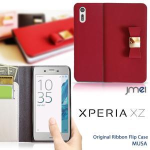 XPERIA XZs SO-03J SOV35/XZ SO-01J/SOV34 ケース 本革 リボン 手帳型ケース MUSA 手帳 スマホケース 全機種対応 エクスペリア xz カバー|jmei