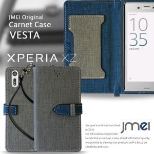 XPERIA XZs SO-03J SOV35/xz カバー so-01j sov34 ケース カバー Xperia XZs ケース エクスペリア 携帯ケース sony スマホケース おしゃれ|jmei