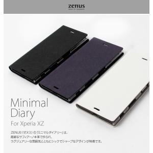 Xperia XZ SO-01J/SOV34 ケース ZENUS 本革 Minimal Diary ゼヌス ミニマルダイアリー スマホカバー スマホケース エクスペリア xz カバー|jmei