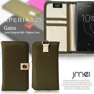 Xperia XZ1 ケース SO-01K SOV36 アウトドア MA-1 手帳ケース スマホケース 全機種対応 ブランド sony エクスペリア xz1 カバー 手帳型|jmei