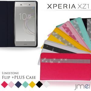 Xperia XZ1 ケース SO-01K SOV36 ラインストーン 手帳型ケース 手帳 スマホケース 全機種対応 sony エクスペリア xz1 カバー|jmei