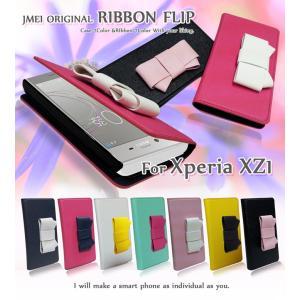 Xperia XZ1 ケース SO-01K SOV36 リボン 手帳型ケース 手帳 スマホケース 全機種対応 sony エクスペリア xz1 カバー かわいい 手帳型|jmei
