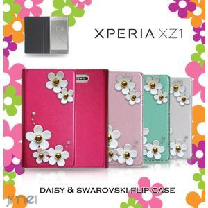 Xperia XZ1 ケース SO-01K SOV36 デイジー 手帳型ケース スワロフスキー スマホケース アンドロイド 全機種対応 sony エクスペリア xz1 カバー 手帳|jmei