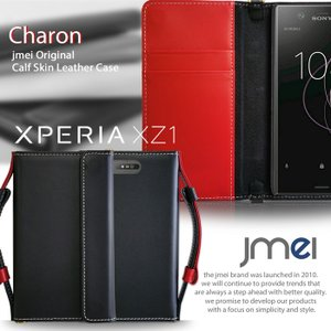 Xperia XZ1 ケース SO-01K SOV36 本革 スマホケース 全機種 レザー 手帳型ケース スマホカバー スマホケース 全機種対応 sony エクスペリア xz1 カバー 手帳|jmei