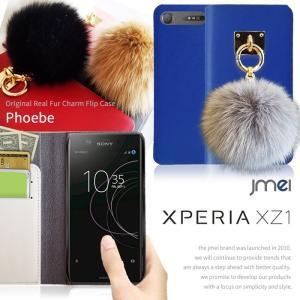 Xperia XZ1 ケース SO-01K SOV36 手帳型 本革 スマホケース ファー 手帳型ケース 手帳 スマホケース 全機種対応 sony エクスペリア xz1 カバー かわいい|jmei