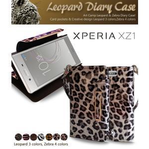 Xperia XZ1 ケース SO-01K SOV36 手帳型ケース レオパード柄 手帳 スマホケース 全機種対応 カバー ゼブラ アニマル柄 手帳型スマホケース|jmei