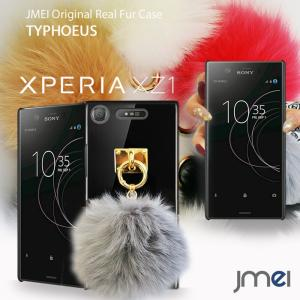 Xperia XZ1 ケース ファー チャーム スマホケース ハードケース スマホカバー 全機種対応 おしゃれ|jmei