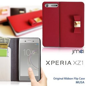 Xperia XZ1 ケース SO-01K SOV36 手帳型 本革 スマホケース リボン 手帳型ケース 手帳 スマホケース 全機種対応 sony エクスペリア xz1 カバー かわいい|jmei