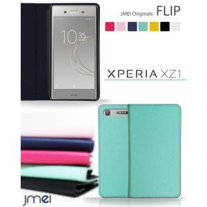 Xperia XZ1 ケース SO-01K SOV36 sony エクスペリア xz1 カバー 手帳 スマホケース 全機種対応 手帳型ケース おしゃれ 手帳型携帯ケース|jmei