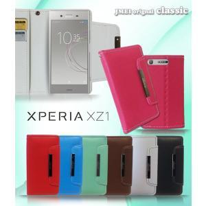 Xperia XZ1 ケース SO-01K SOV36 sony エクスペリア xz1 カバー ブランド スマホケース 手帳型 スマホカバー 手帳ケース 全機種対応 手帳型スマホケース|jmei
