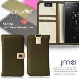 Xperia XZ1 Compact ケース SO-02K アウトドア MA-1 手帳ケース スマホケース 全機種対応 ブランド ソニー エクスペリア xz1 コンパクト カバー 手帳型|jmei