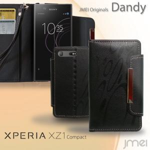 Xperia XZ1 Compact ケース SO-02K レザー 手帳型ケース スマホケース 全機種対応 ソニー エクスペリア xz1 コンパクト カバー 手帳 ドコモ 携帯カバー|jmei