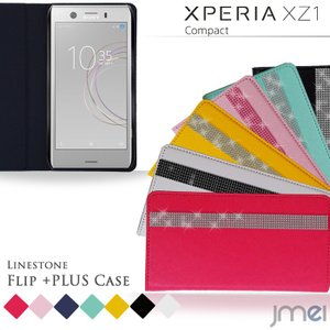 Xperia XZ1 Compact ケース SO-02K ラインストーン 手帳型ケース 手帳 スマホケース 全機種対応 ソニー エクスペリア xz1 コンパクト カバー|jmei