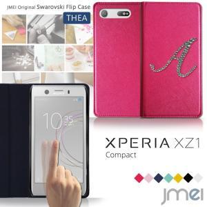 Xperia XZ1 Compact ケース SO-02K イニシャル 手帳型ケース 手帳 スマホケース 全機種対応 ソニー エクスペリア xz1 コンパクト カバー 手帳型 ブランド|jmei