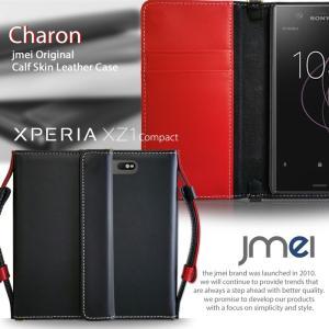 Xperia XZ1 Compact ケース 本革 スマホケース レザー 手帳型ケース SO-02K スマホカバー 全機種対応 ソニー エクスペリア xz1 コンパクト カバー 手帳|jmei