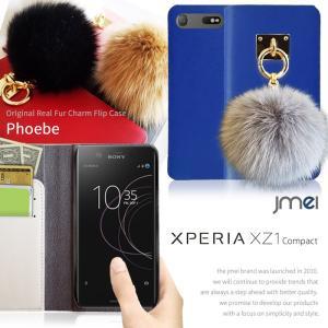 Xperia XZ1 Compact ケース SO-02K 手帳型 本革 スマホケース ファー 手帳型ケース 手帳 スマホケース 全機種対応 ソニー エクスペリア xz1 コンパクト カバー|jmei