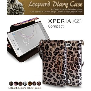 Xperia XZ1 Compact 手帳型ケース SO-02K レオパード柄 手帳 スマホケース 全機種対応 カバー ゼブラ アニマル柄 手帳型スマホケース|jmei
