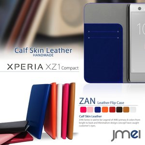 Xperia XZ1 Compact ケース 手帳型 SO-02K 本革 スマホケース ソニー エクスペリア xz1 コンパクト カバー 手帳型ケース 手帳 スマホケース 全機種対応|jmei