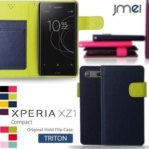 Xperia XZ1 Compact ケース SO-02K 手帳型ケース スマホケース 全機種対応 ソニー エクスペリア xz1 コンパクト カバー 手帳 おしゃれ アンドロイド ブランド|jmei