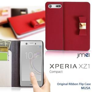 Xperia XZ1 Compact ケース 手帳型 SO-02K 本革 スマホケース リボン 手帳型ケース 手帳 スマホケース 全機種対応 エクスペリア xz1 コンパクト カバー かわいい|jmei