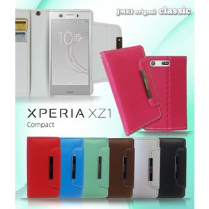 Xperia XZ1 Compact ケース ソニー エクスペリア xz1 コンパクト カバー SO-02K ブランド スマホケース 手帳型 スマホカバー 手帳ケース 手帳型スマホケース|jmei