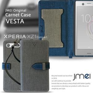 Xperia XZ1 Compact ケース SO-02K レザー 手帳型ケース 手帳 スマホケース 全機種対応 おしゃれ ソニー エクスペリア xz1 コンパクト カバーブランド|jmei