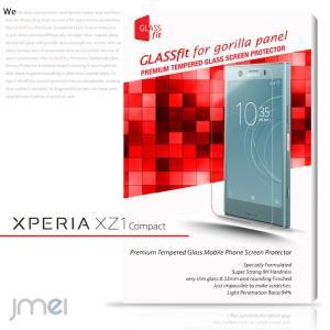 Xperia XZ1 Compact ガラスフィルム SO-02K 強化ガラス ソニー エクスペリア xz1 コンパクト ガラス|jmei