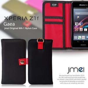 XPERIA Z1 f SO-02F 手帳型ケースXPERIA Z1 f  ケース 手帳 スマホケース 全機種対応 エクスペリア z5 プレミアム カバー|jmei